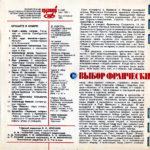 plik-108-b